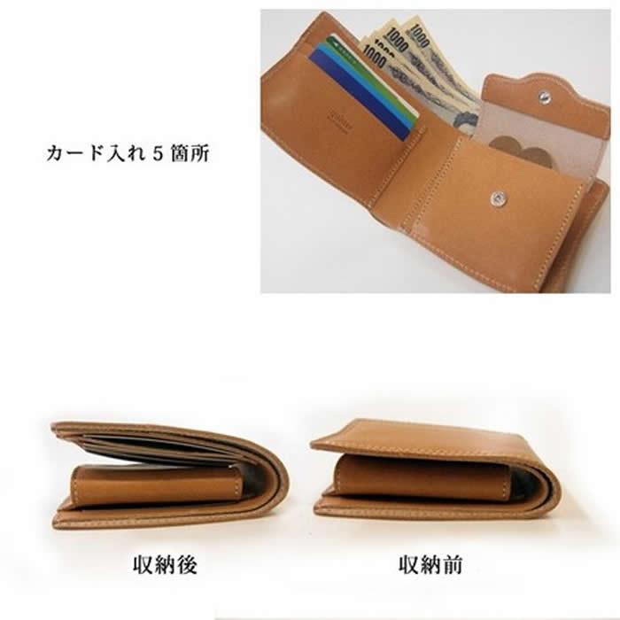 37c0cc68741e お客様からの熱いご要望にお答えして人気のダブルステッチ財布が再入荷です!! しっとりとした手触りのオイルヌメ革の折 ...