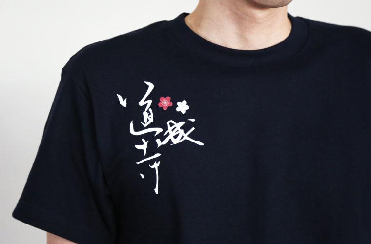 松竹歌舞伎コラボレーション 道成寺