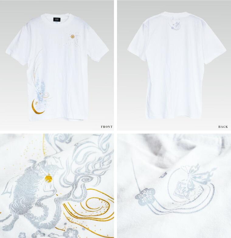 妖ねこまた 和柄Tシャツ