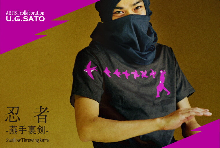 忍者 -燕手裏剣- 和柄Tシャツ