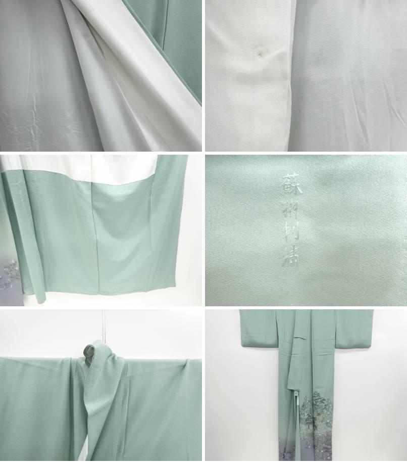 18d2ddd5e2d7e 蘇州刺繍庭園風景模様一つ紋色留袖 リサイクル  中古 :Kimono ...