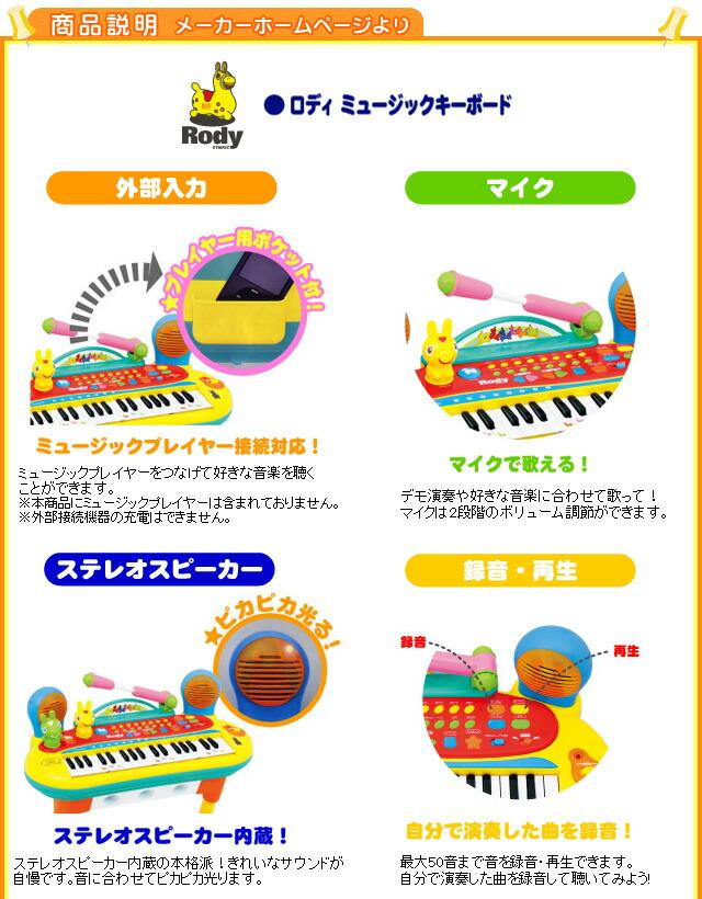 netbaby | Rakuten Global Market: 365 Day cod ☆, ☆ Lodi music ...