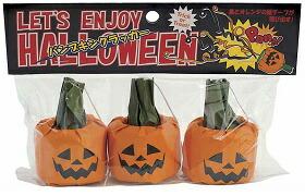 かぼちゃお化け型パンプキンクラッカー