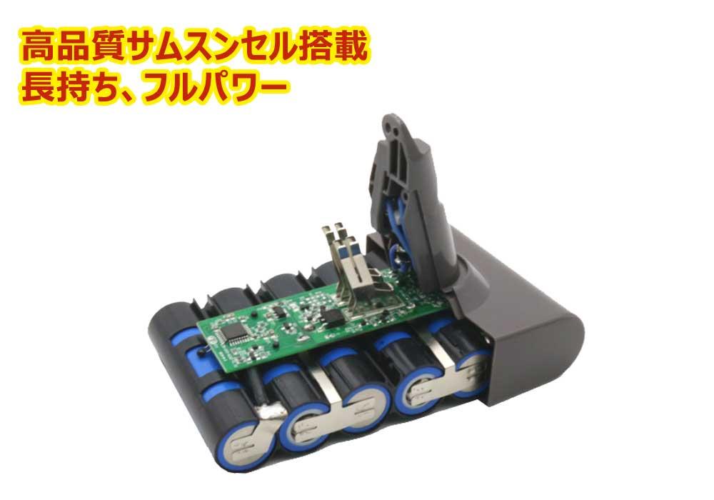 v6バッテリー
