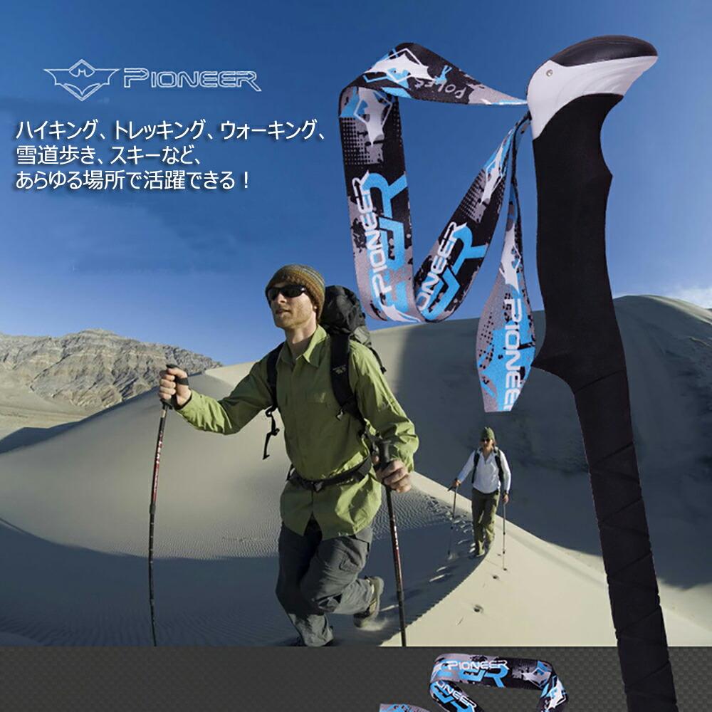超コンパクト登山杖
