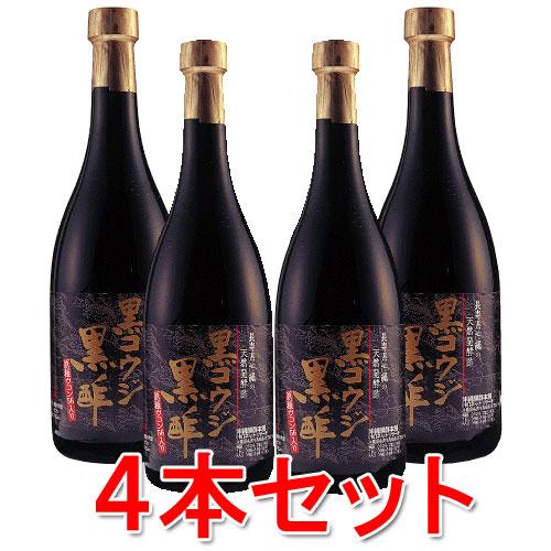 黒コウジ黒酢4本セット