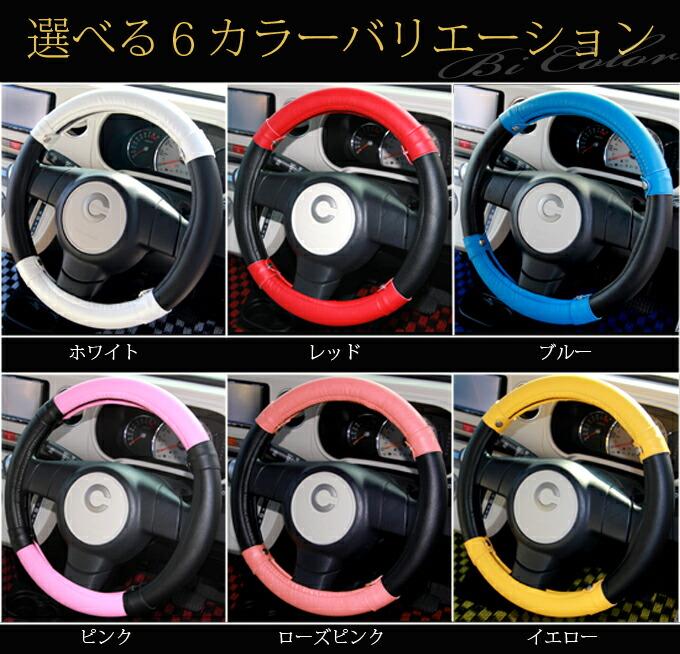 選べる6色お好みは?