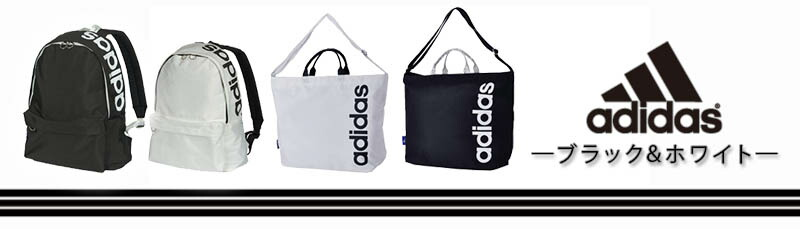 adidas backpack white