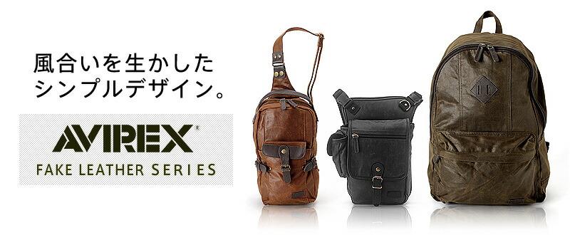 Shoulder bag leg bag of AVIREX( Avi Rex)