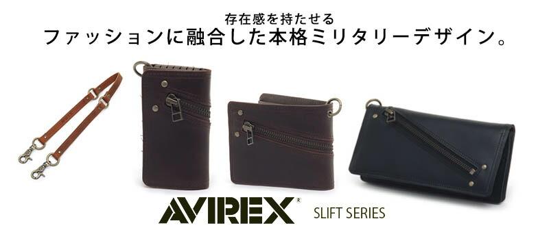 ffd0fd77c384 アヴィレックス AVIREX!長財布【スリフト】avx1704 メンズ ギフト ...