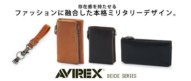 AVIREX(アヴィレックス)のウォレットチェーン ウォレットコード
