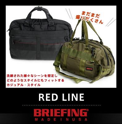 Tote bag of BRIEFING (briefing)