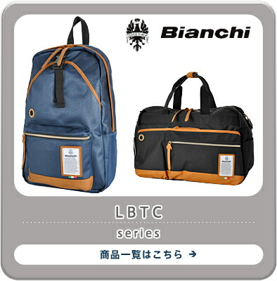 BIANCHI(ビアンキ)のカメラケース ポーチ