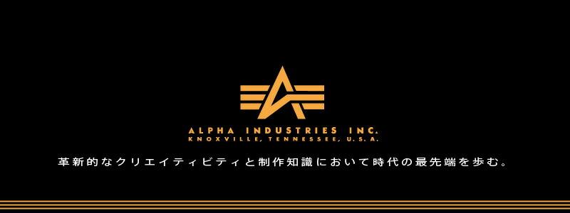 ALPHA INDUSTRIES(アルファインダストリーズ)のビジネスバッグ