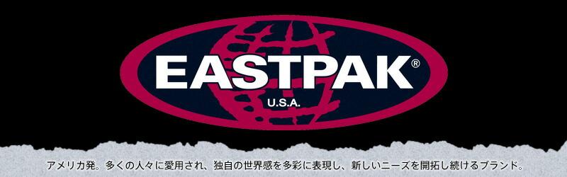 EASTPAK(イーストパック)のウエストバッグ