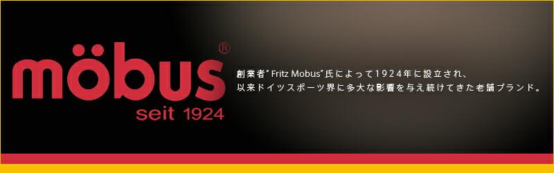 mobus(モーブス)のリュック デイパック バックパック