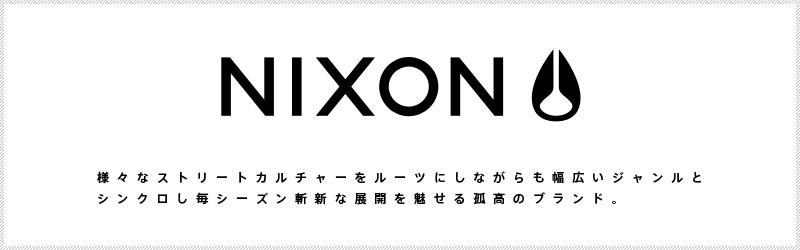NIXON(ニクソン)のリュックサック デイパック バックパック