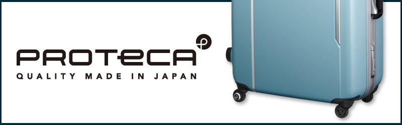Ace/ProtecA(エース/プロテカ)
