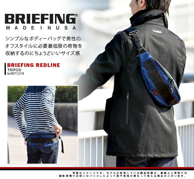 BRIEFING(ブリーフィング)のウエストバッグ