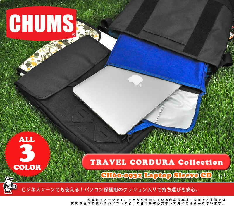 CHUMS(チャムス)のタブレットケース