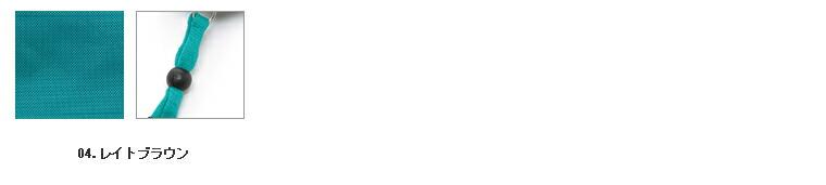 CHUMS(チャムス)のリュックサック デイパック