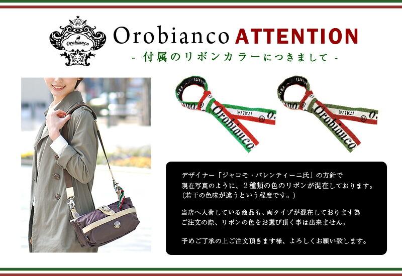 Orobianco( OROBIANCO)