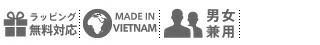 Coleman(コールマン)のレインカバー