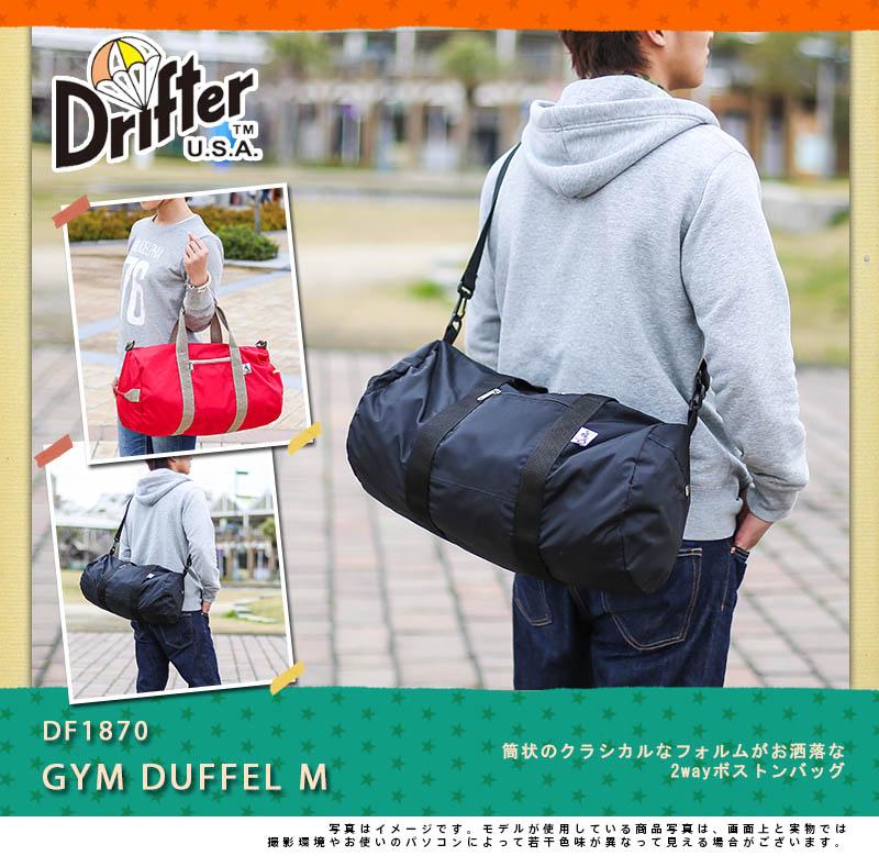 Drifter(ドリフター)のボストンバッグ ショルダーバッグ
