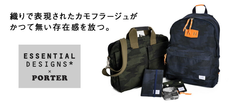 Essential Designs Aprilmydearestco