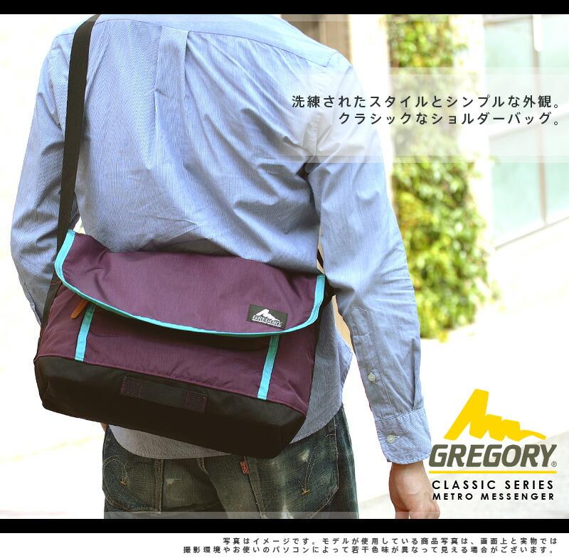 GREGORY(グレゴリー)のメッセンジャーバッグ