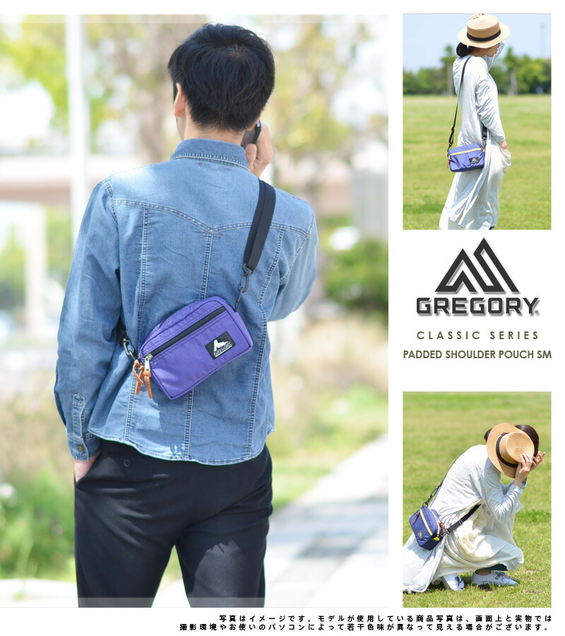 Suitcase World | Rakuten Global Market: Gregory GREGORY! S ...