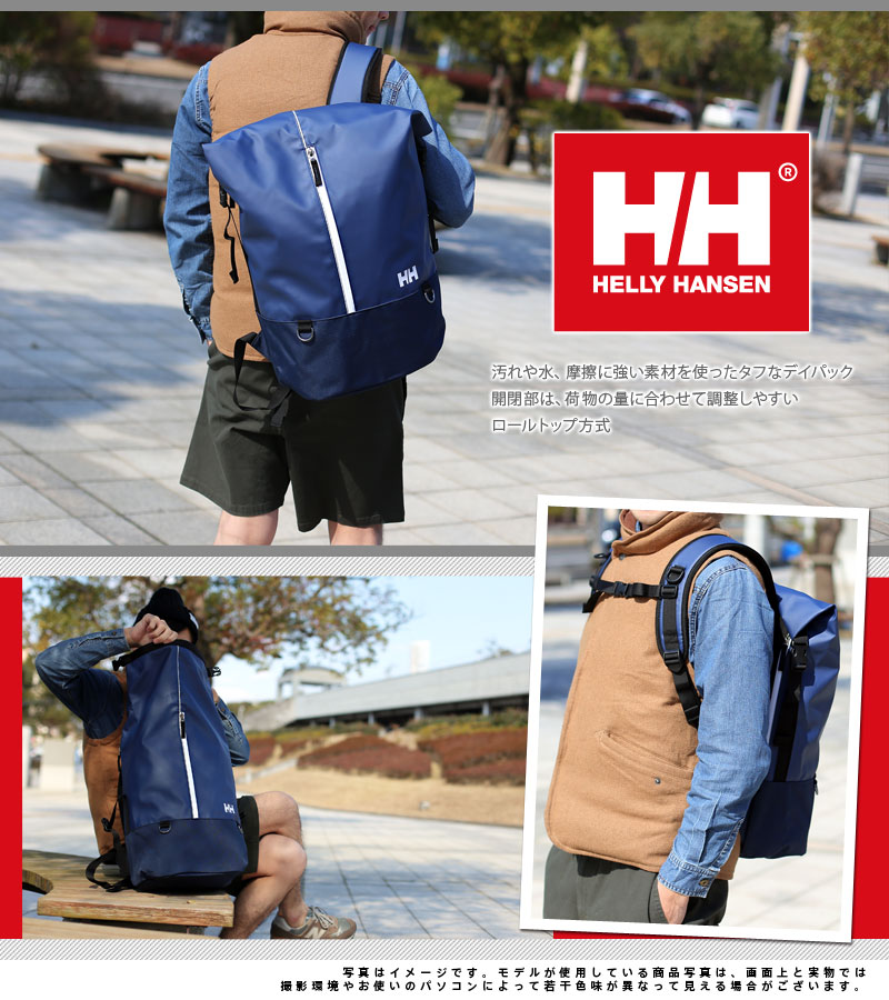 17ef26ae5ca Helly Hansen HELLY HANSEN! Backpack daypack [ACCESSORIES] [Aker Roll Pack,  hy91621