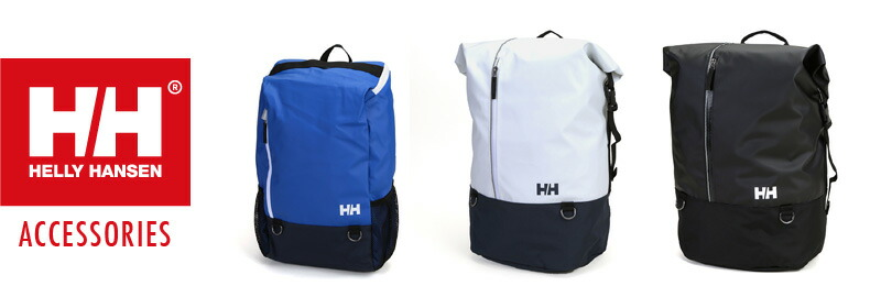 a0b39109d8c Helly Hansen HELLY HANSEN! Backpack daypack [ACCESSORIES] [Aker Roll Pack,  hy91621
