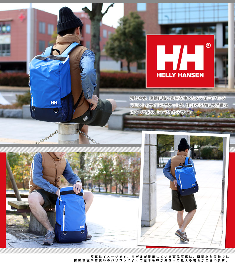 e19c19c989b Helly Hansen HELLY HANSEN! Backpack daypack [ACCESSORIES] [Aker Day Pack,  hy91620