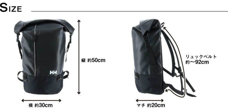ac1a5b0c933 I establish the pocket which can hold the notebook PC to 15 inches in the  main room.