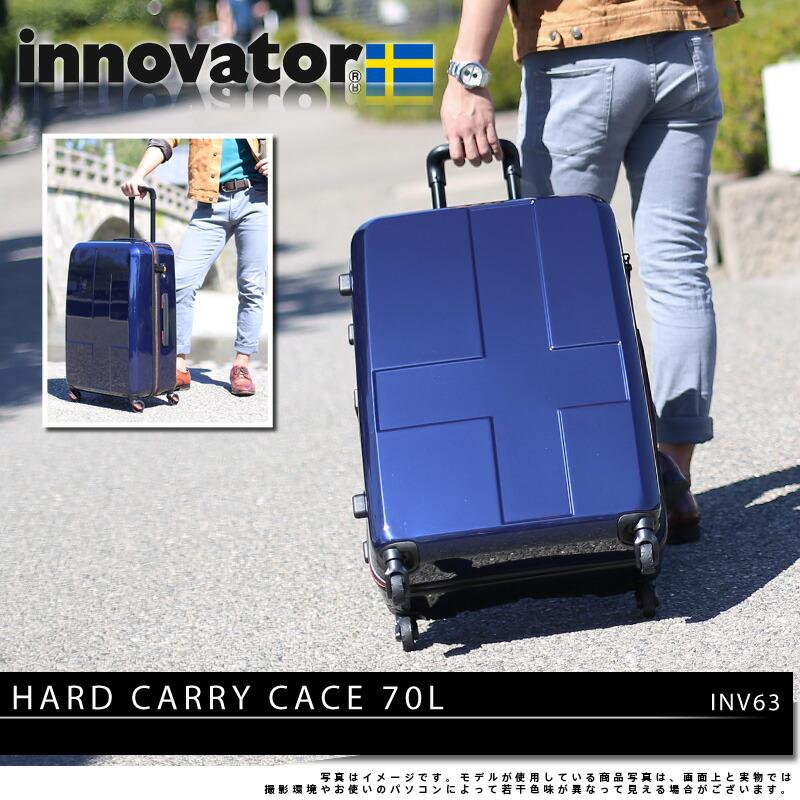 d96eb52886 スーツケース キャリー ハード 旅行!イノベーター innovator 70L 大型 5泊~7泊程度 inv63