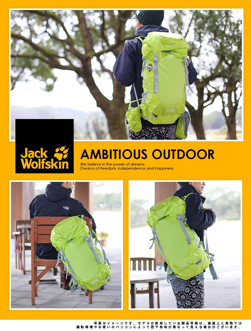 Jack wolf skin Jack Wolfskin! 2002051 rucksack backpack large capacity [ALPINE TRAIL 40] men's lady's present lapping for the rucksack pack mountain