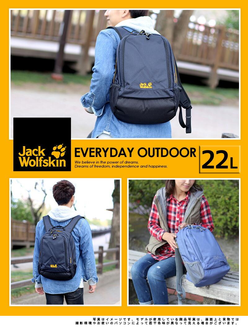 Jack Wolfskin Daypack Perfect Day für – Rucksack mit 22l