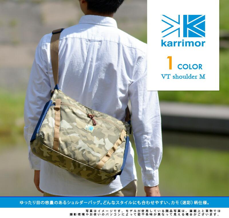 karrimor(カリマー)のショルダーバッグ