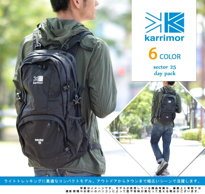6a75785deae Karrimor karrimor! Backpack  ylpine×trekking   alpine   trekking   sector  25