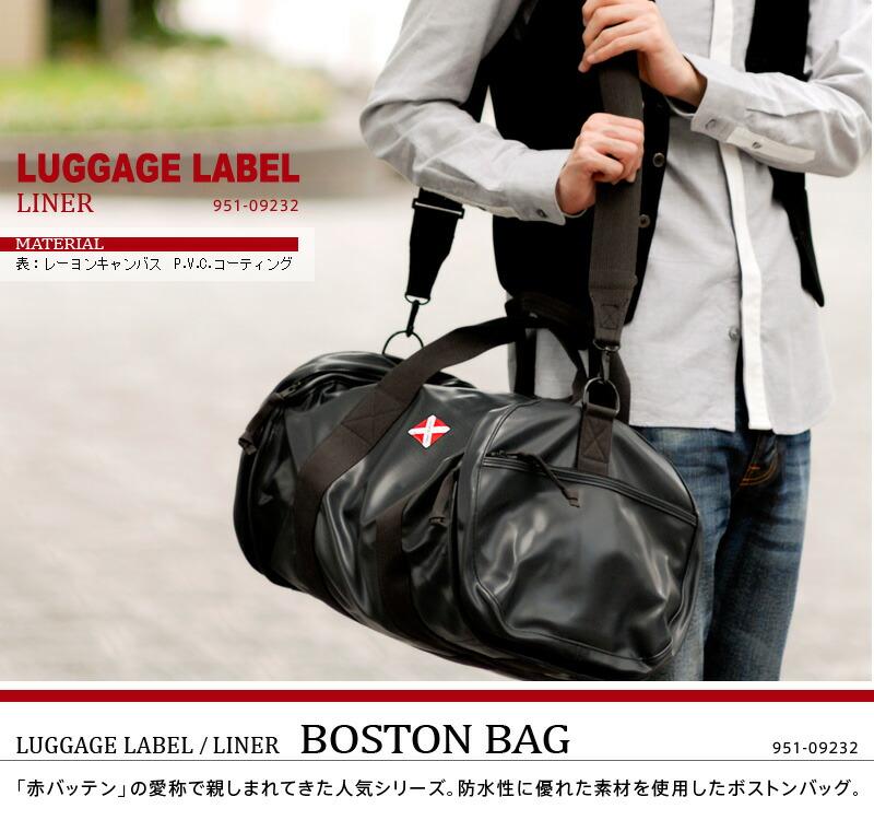 LUGGAGE LABEL(ラゲッジレーベル)のボストンバッグ