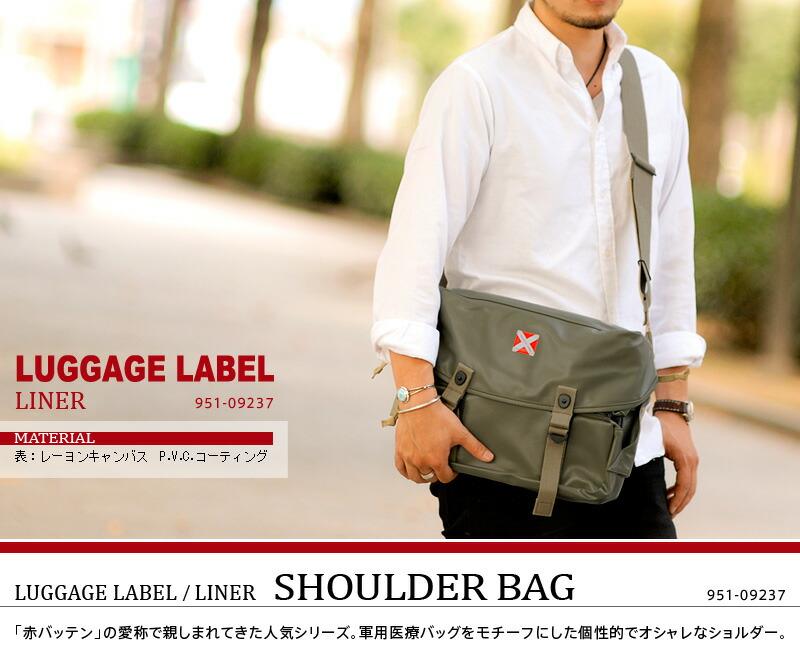 LUGGAGE LABEL(ラゲッジレーベル)のショルダーバッグ