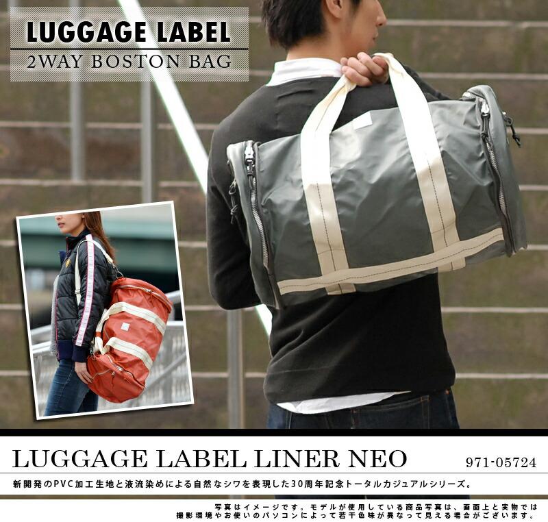 LUGGAGE LABEL(ラゲッジレーベル)のボストンバッグ ショルダー