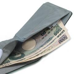 MAMMUT(マムート)の折り財布