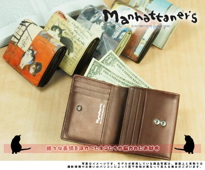 f8d01fb047c4 マンハッタナーズ manhattaner's ! 二つ折り財布 二つ折財布 折財布 【トップパース】
