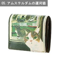 03f9a5cb1f48 札入れ×2層カードポケット×8素材インクジェットプリント牛革×牛革重さ(約)95g生産国中国. 商品 トップパース/二つ折り財布 二つ折財布 折 ...