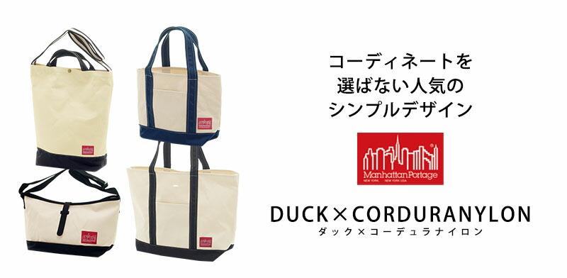 effc10e7d925 メッセンジャーバッグ [Duck Fabric Flatbush Messenger Bag] MP1632VDUCK