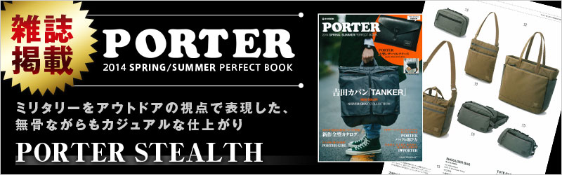 PORTER(ポーター)のリュックサック デイパック