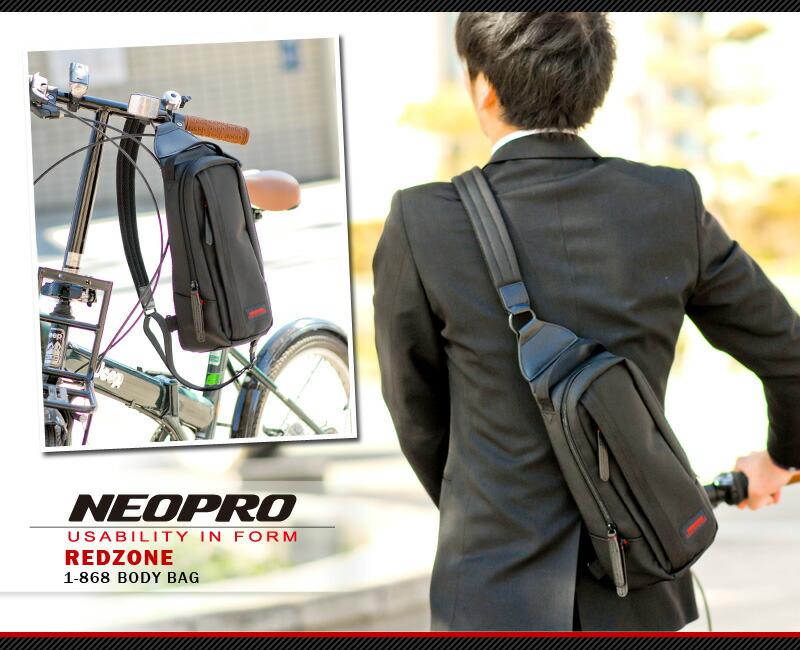 NEOPRO(ネオプロ)のボディバッグ