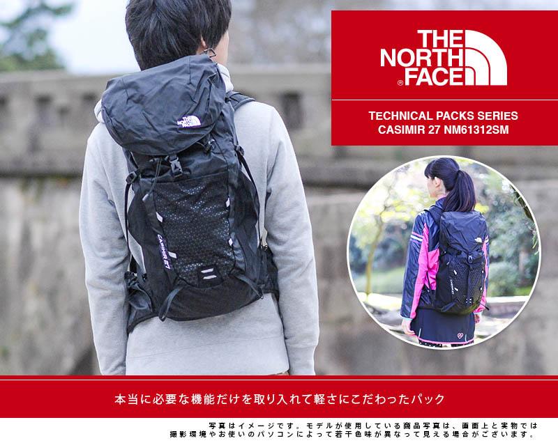 THE NORTH FACE(ザ・ノースフェイス)のザック 登山用リュック